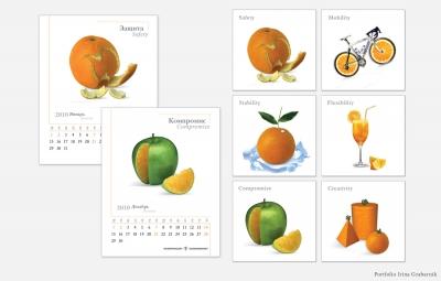 11_portfolio_orange_02_extra